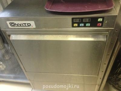 Инструкция для машины посудомоечной XW-U1-220 Convito - фото.JPG
