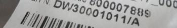 Тэн Тэн 12000W 230V - IMG_20190122_213711.jpg